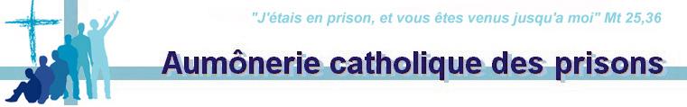 prisons_logo