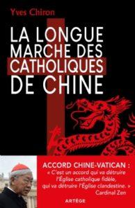 Couverture d'ouvrage: La Longue Marche des catholiques de Chine