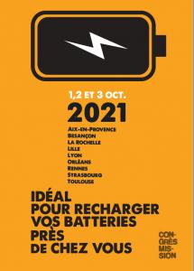 CM 2021